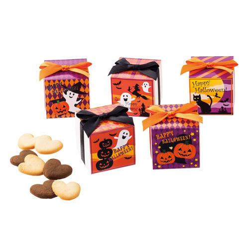 Happy Halloween Cookie Cube