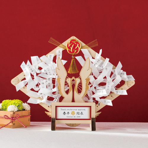 承認リボン結び 鶴(リボン30個セット)