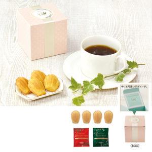 プチマドレーヌ&Coffee