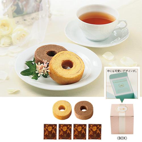 Baumkuchen & Tea