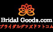 ブライダルグッズドットコム | 結婚式演出の手作りアイテム専門店