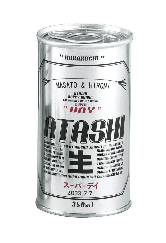 ATASHIスーパーデイ