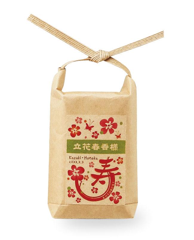 感謝お米席札
