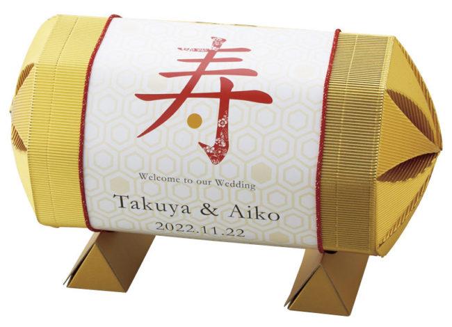 寿俵 伊勢海老味噌汁 48個セット