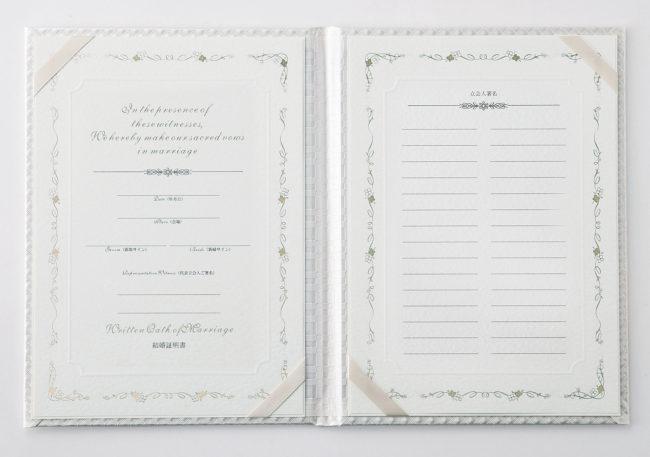 結婚証明書人前式用(パールホワイト/ネイビー)