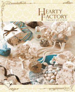 プチギフト「HEARTY FACTORY(ハーティファクトリー)