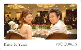結婚内祝 申込番号:M-01