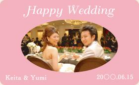 結婚内祝 申込番号:M-02